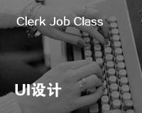 福州电脑培训